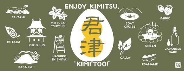 kimitsu2