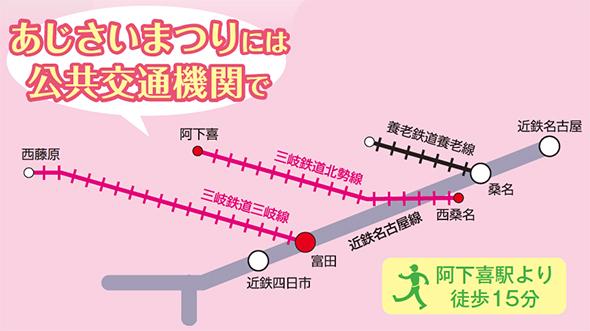 2014_ajisai_map