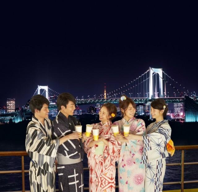 ピクニック観光特集☆ゆかた姿がいいね!「東京湾納涼船」