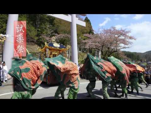 【飛騨市公式PR映像】古川祭 「鼓動」