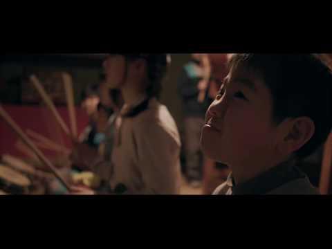 宮城県村田町プロモーションビデオ 2017 こども編
