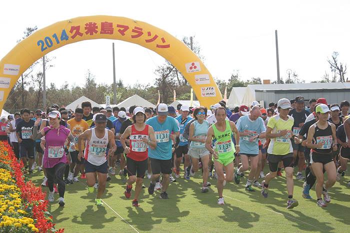 1022 久米島マラソン