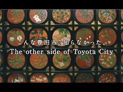 toyotacity