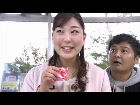 tsubata