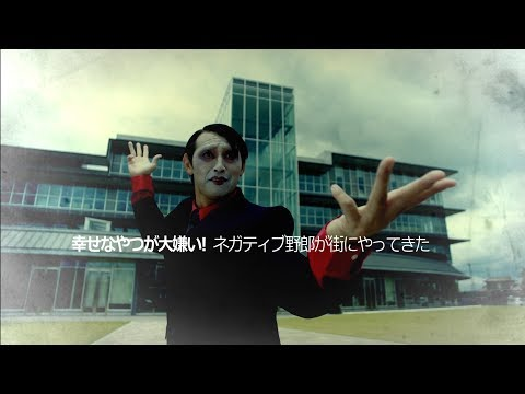 【ショート版】幸せなまち 下野市を守れ!