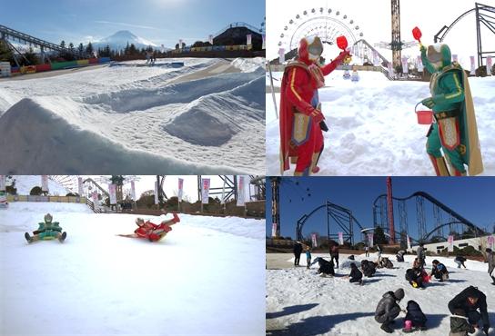 新春・イルミ特集☆富士山を目前に家族みんなで雪遊びができる「雪遊び広場」
