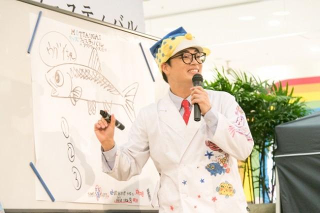 子どもたちだけで実施するフリーマーケットを徳島県で初開催!「MOTTAINAIキッズフェスティバル」さかなクンの講座、思い出缶詰づくりなども開催