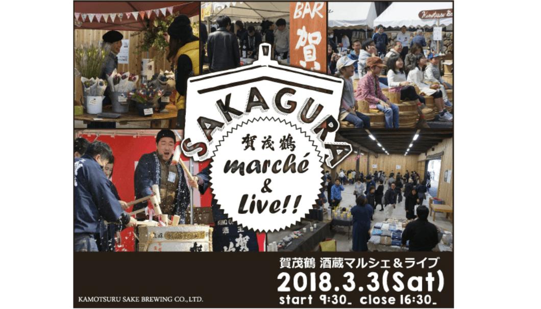 p_kamotsuru-marche-live