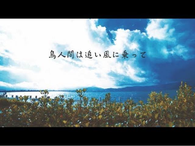 【滋賀県草津市PR動画】草津ストーリー ラップバージョン