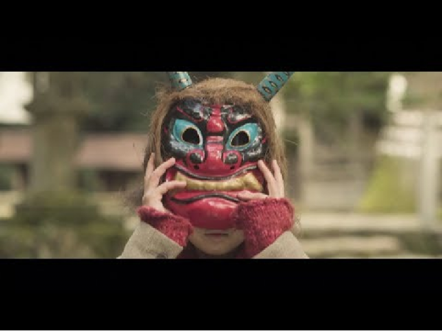 【京都・福知山プロモーション動画】鬼のいざない
