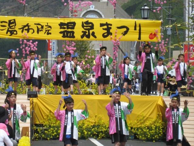 春・桜・出会い特集☆温泉に感謝する春のお祭り「ゆふいん温泉まつり」