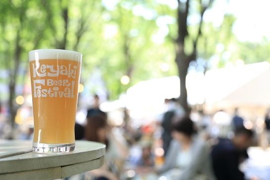 春のビール祭り