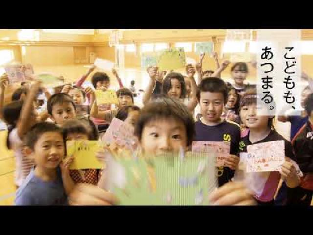 厚真町PR動画2017