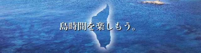 奥尻町-3