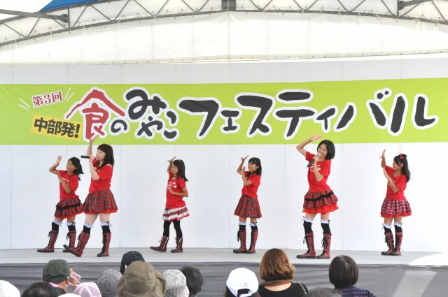 baemasuya-640x425