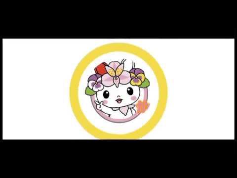 北海道東神楽町・PR動画