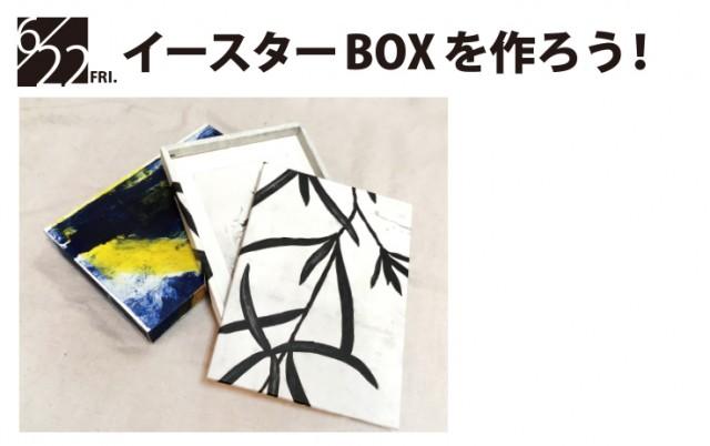 ws_box