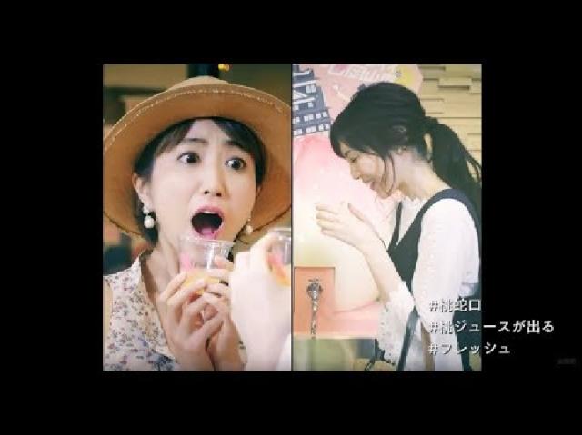 おかやま果物時間プロモーションムービー【公式】・岡山県