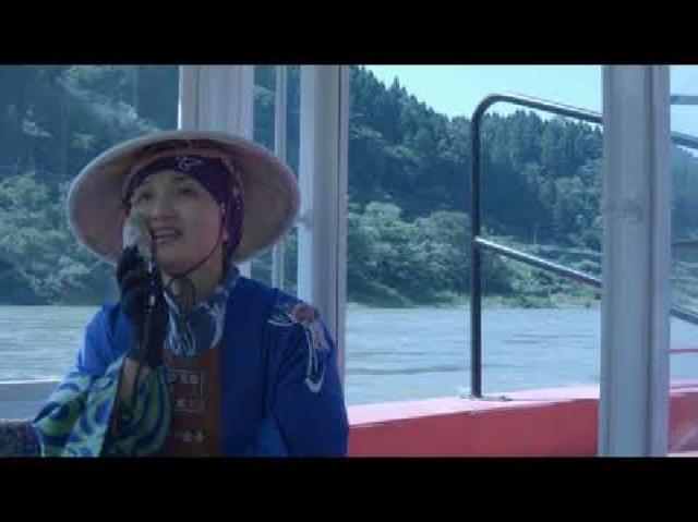 戸沢村観光PR – Tozawa Village Tourism PR