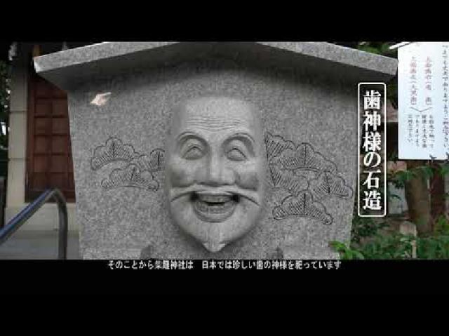 松原市観光PR動画 ロングバージョン・大阪府松原市