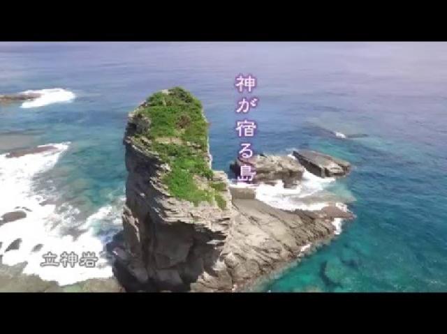 与那国町観光PR動画・沖縄県与那国町