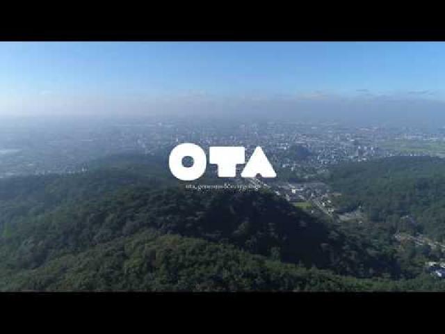 群馬県太田市PR動画(1分14秒)