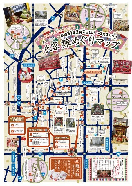 2019氏家Map_2修正2gr