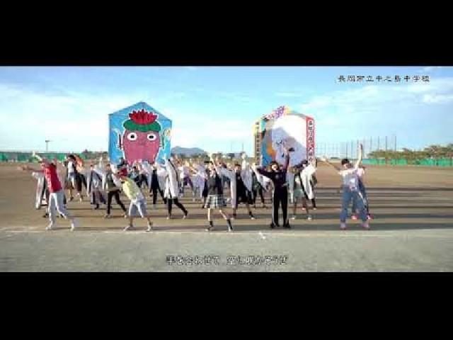 NGOK~27万人の笑顔を創るまちづくり~・長岡市