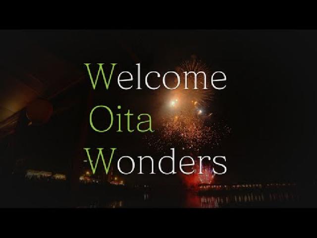 Welcome Oita Wonders・大分県
