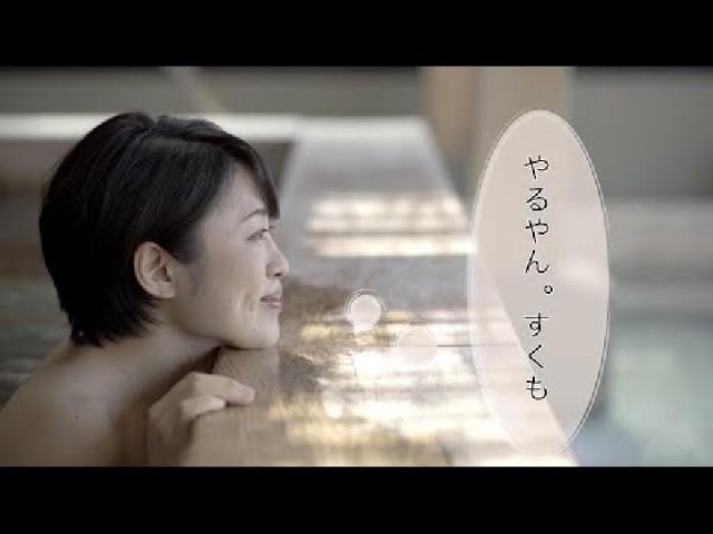 高知県宿毛市PR動画「宿毛にいきたい」