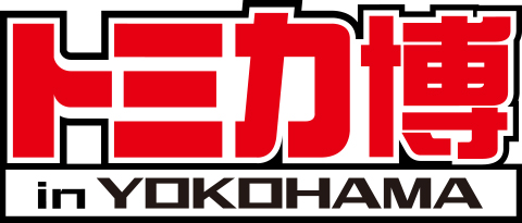 tomica19_YOKOHAMA_ロゴ