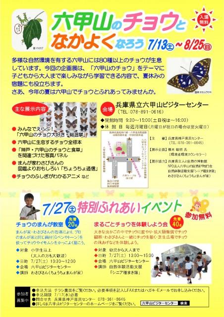 tirashi_page-0001