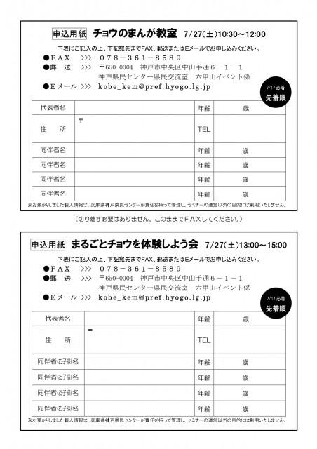 tirashi_page-0002